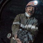 кушаматы шахтер
